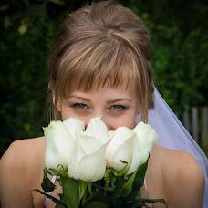 Wedding photographer Ekaterina Bugrova (Katerina91). Photo of 08.08.2014