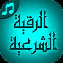 Rokia Charia - Full - | mp3 icon