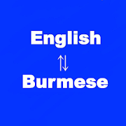 English to Burmese Translator
