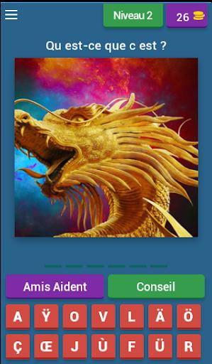OYM fr screenshot 3