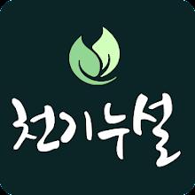 건강백과 천기누설 - MBN 천기누설 건강정보 보약 밥상 보약 요리 레시피 Download on Windows