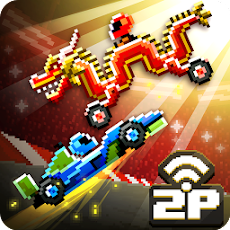 Drive Ahead! Mod Apk (Unlimited Money)