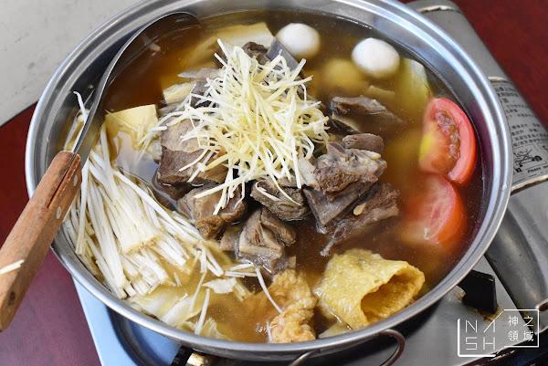 下港吔羊肉專賣店 民權西路美食-台北羊肉爐推薦 (菜單價錢)