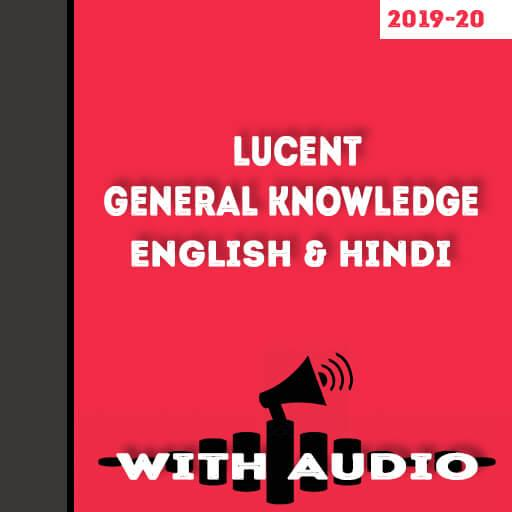 Lucent GK With Audio - Hindi & English 3 7 + (AdFree) APK for