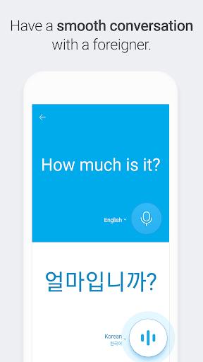Naver Papago screenshot 4