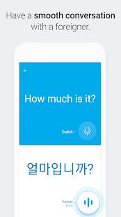 App Naver Papago - AI Translator APK for Windows Phone