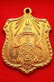 เหรียญพระตำหนักประแสร์ กรมหลวงชุมพร กะไหล่ทอง ปี18