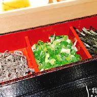 雞三和親子丼(微風南山店)