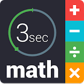 Three Second MATH