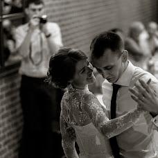 Wedding photographer Aleksey Davydov (dave). Photo of 10.09.2017