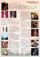 Photo: 沖縄イベント「PARADISOUL」フライヤーうら面 2013.02.21