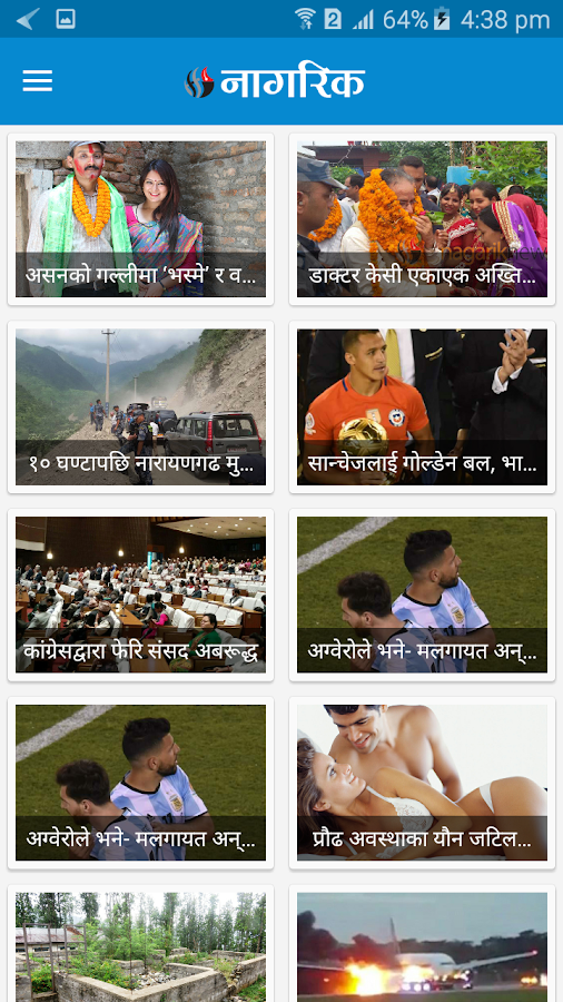 Nagarik News- screenshot