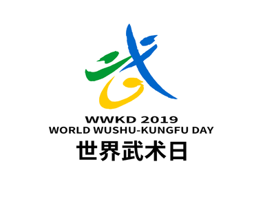"""The logo uses the image of three warriors to form the abstract Chinese character """"Wu"""" and the application of various color elements. It embodies the spirit of the World Wushu-Kungfu Day, which aims to call for the gathering, exchange and global integration of wushu."""