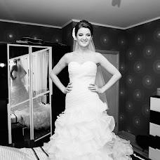 Wedding photographer Evgeniy Timoschenko (667smiley). Photo of 25.10.2016