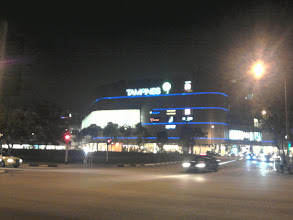 Photo: 05 January - Tampines One Mall.
