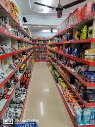 Nrn Stores photo 1