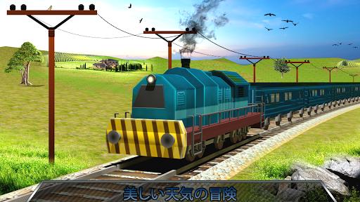 モダン 列車 シミュレータ 2016