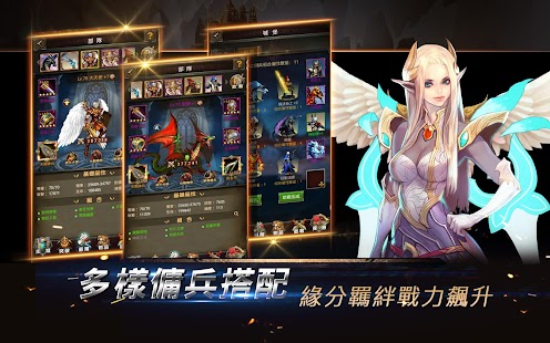 魔法英雄傳說- screenshot thumbnail