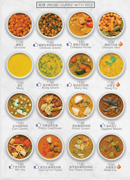 The best vegan/ vegetarian, seasonal and healthy Curries in Tainan, Taiwan.