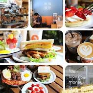 那個那個 Nag Nager Cafe
