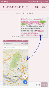 SOS Recorder :emergency alerts screenshot 3