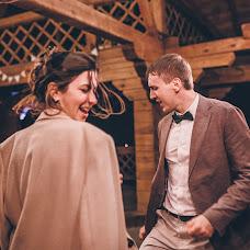 Wedding photographer Maksim Sidko (Sydkomax). Photo of 24.01.2018