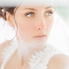 Wedding photographer Katya Ukrainec (UkrainetsK). Photo of 11.03.2016