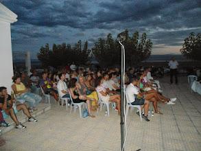 Photo: ΑΠΟΝΟΜΕΣ