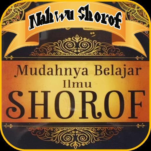 nahwu shorof complete ease