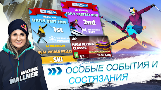 Red Bull Free Skiing Screenshot