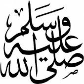 Wazaif Counter