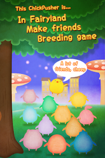 FairylandChicks- screenshot thumbnail