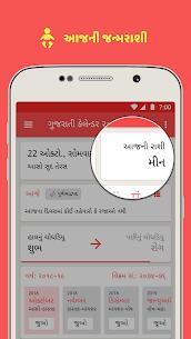 Gujarati Calendar 2019 [Ad-Free] [Latest] 6