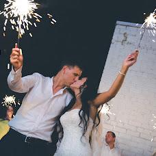 Wedding photographer Yulya Andrienko (Gadzulia). Photo of 10.04.2017