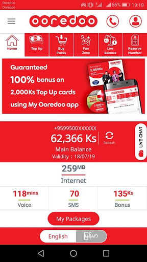 My Ooredoo 5.2.9 screenshots 1