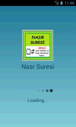 Nasr Suresi, Oku-Dinle for PC