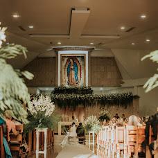 Fotógrafo de bodas Ramy Lopez (Ramylopez1). Foto del 19.10.2017