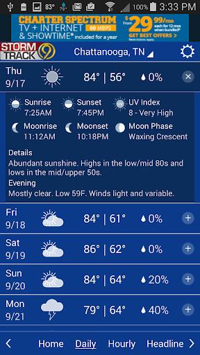 玩免費天氣APP|下載WTVC WX app不用錢|硬是要APP