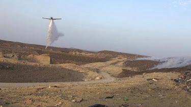 Helicóptero del Infoca en la zona