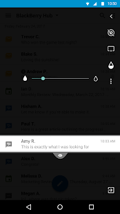 BlackBerry Privacy Shade- screenshot thumbnail