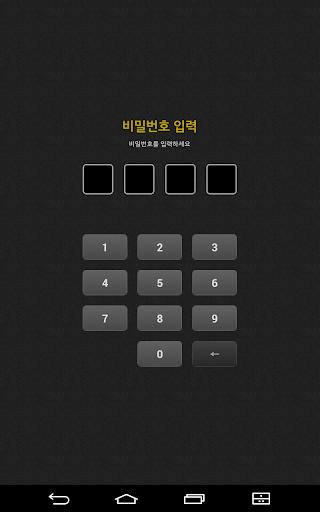 ub9c8ub8e8ubdf0uc5b4-ub9ccud654ubdf0uc5b4,ud14duc2a4ud2b8ubdf0uc5b4,uc2a4uce94ubdf0uc5b4,uc18cuc124ubdf0uc5b4 1.4.5 screenshots 9