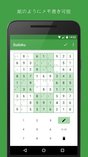 玩免費解謎APP|下載数独 無料(日本語版) app不用錢|硬是要APP