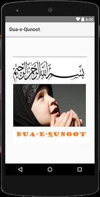 Dua-e-Qunoot on Google Play Reviews | Stats