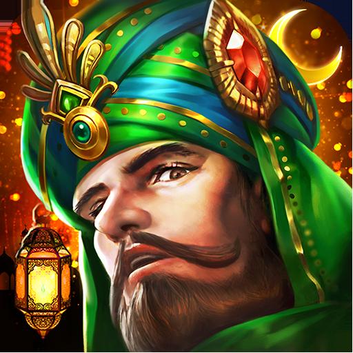 إمبراطورية العرب2 - ملوك الصحراء