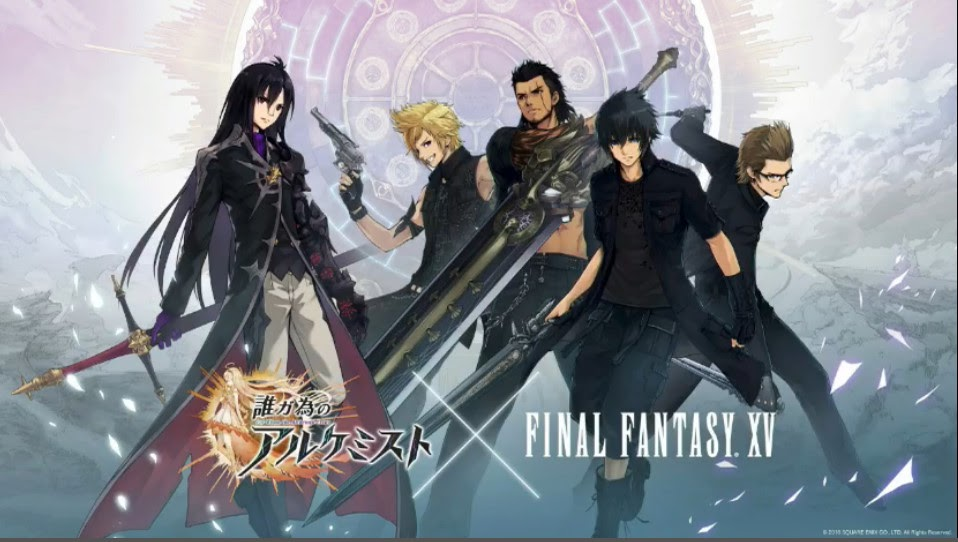 [For Whom the Alchemist Exists] โคลาโบร่วมกับ Final Fantasy XV!