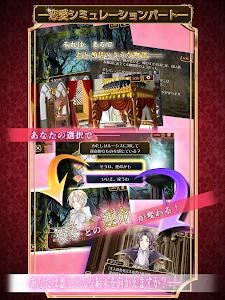乙女脱出ゲーム 光と影のレグルス~迷宮の王子たち~ screenshot 21