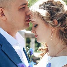 Wedding photographer Anton Ivanov (ivanovantonph). Photo of 11.05.2017