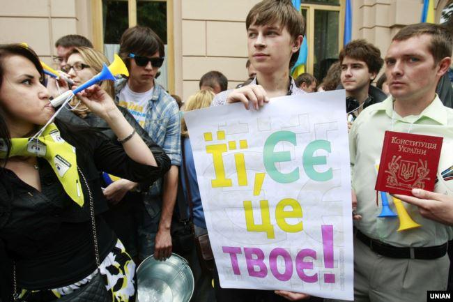 Акція на підтримку української мови. Київ, 24 травня 2012 року