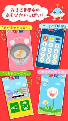 タッチ!あそベビー 赤ちゃんが喜ぶ子供向けのアプリ 知育無料のおすすめ画像3