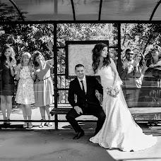 Wedding photographer Darya Kazanceva (Dmalvina). Photo of 18.07.2018